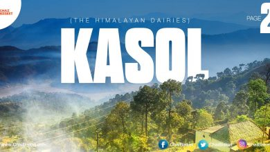 Photo of KASOL- A Paradise For Backpackers!!